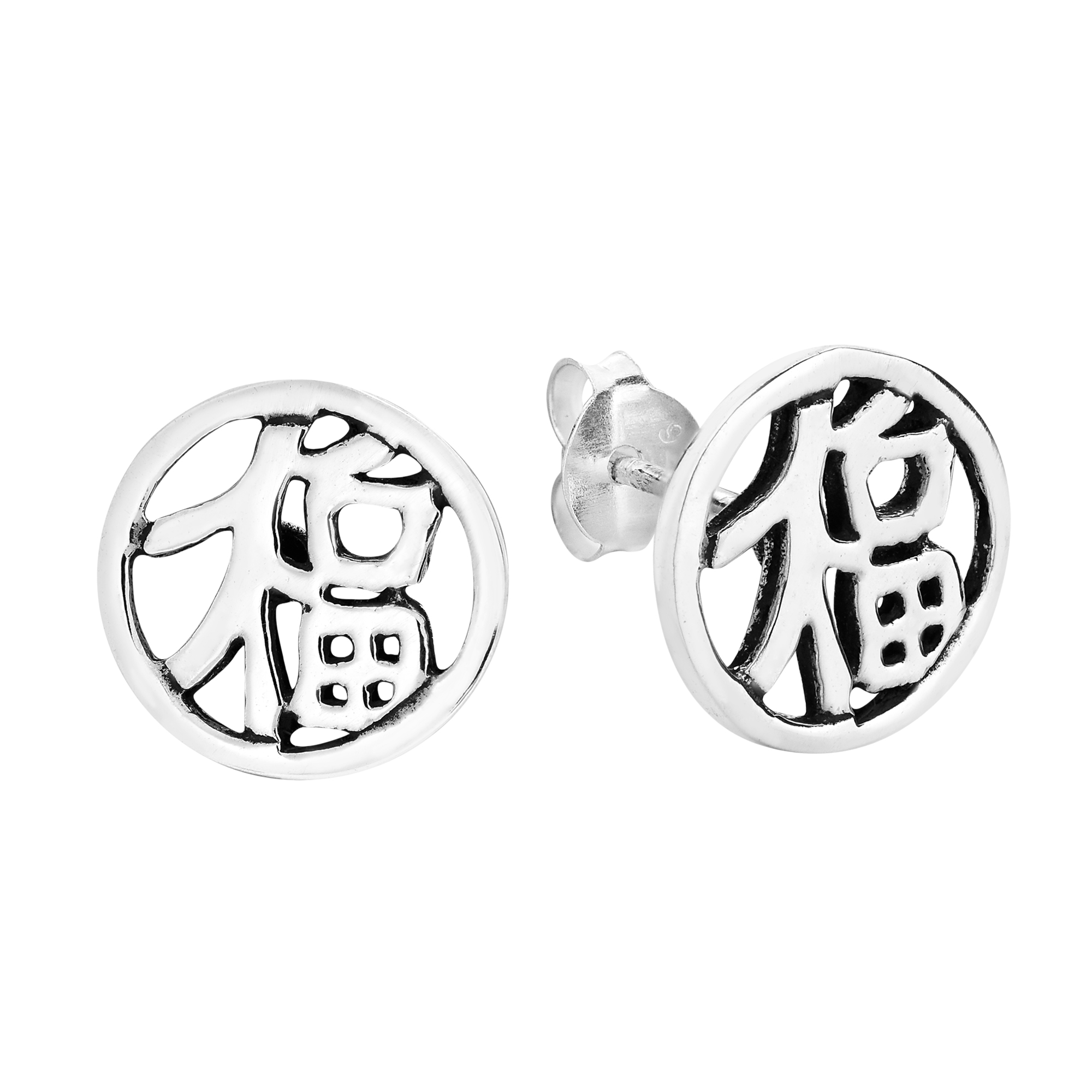Lucky Chinese Fu Symbol Sterling Silver Stud Earrings Aeravida