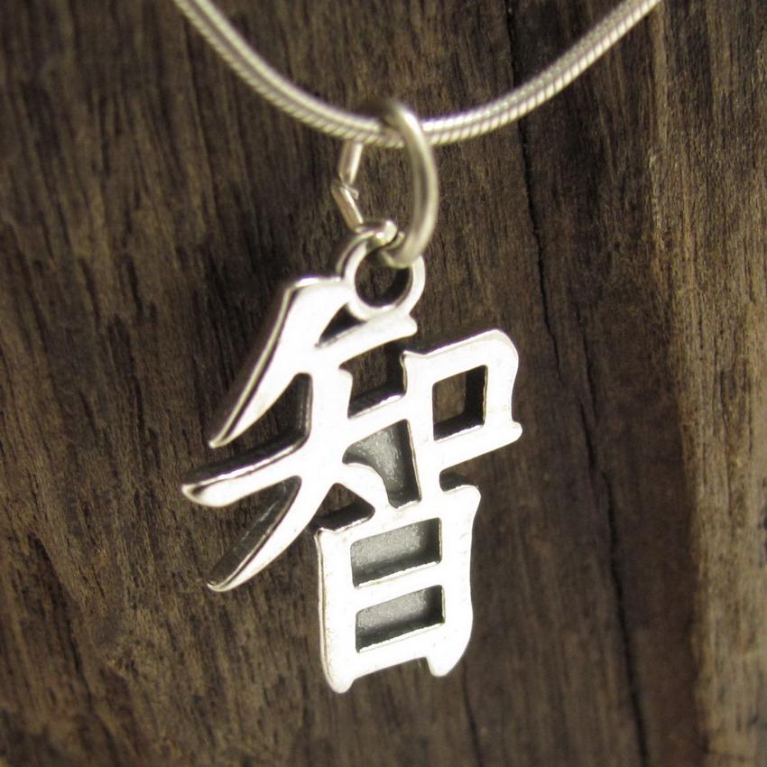 Intellect Chinese Letter 925 Silver Pendant Aeravida