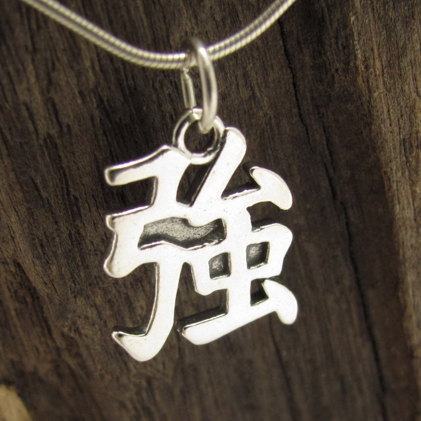 Strength Chinese Letter 925 Silver Pendant Aeravida