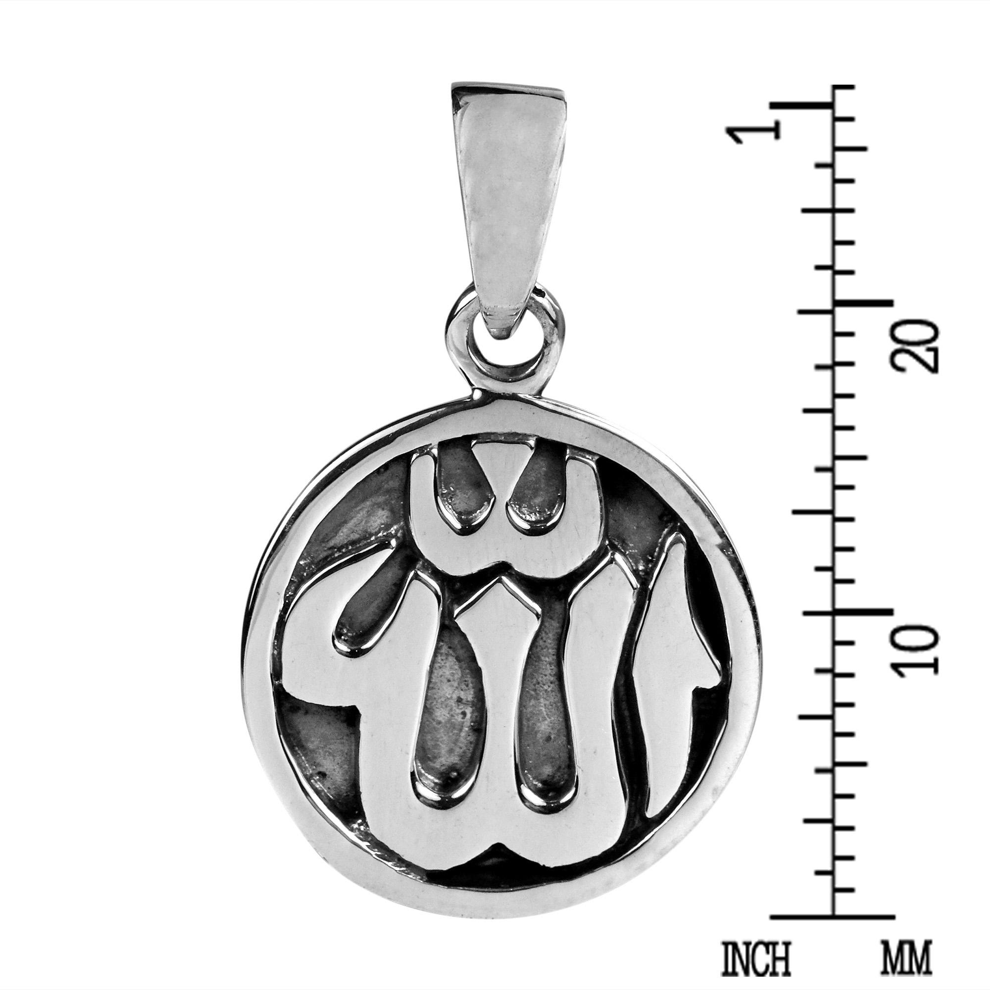 round allah symbol islamic god 925 silver pendant aeravida